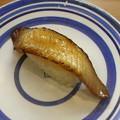Photos: 銀鱈