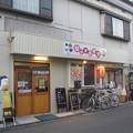 Photos: 飯屋