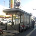 Photos: 花園町