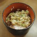 Photos: 納豆飯