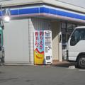 Photos: 角