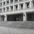 大阪市役所