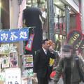 Photos: 福山哲郎他02