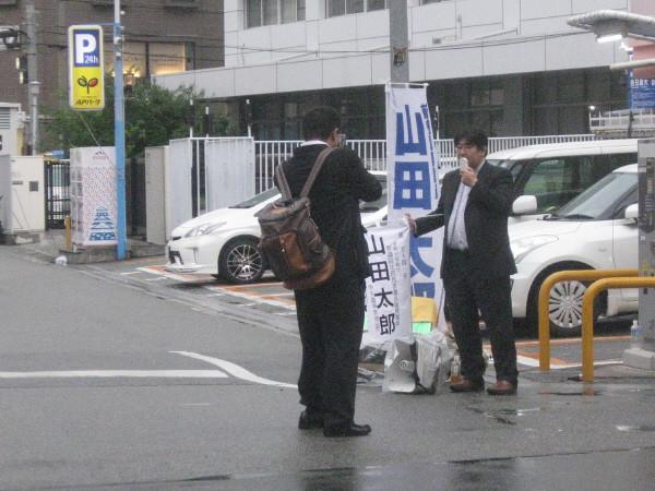 Photos: 山田ら4