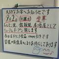 Photos: お客
