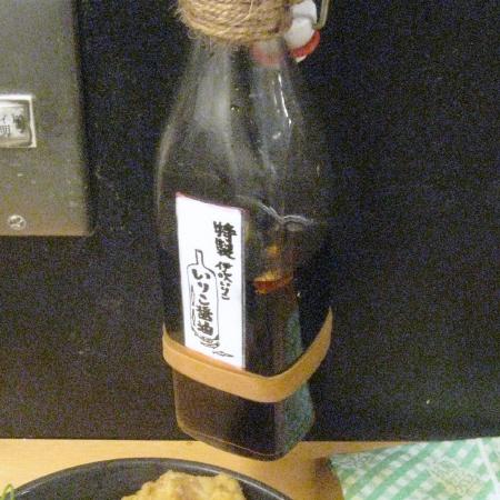 Photos: 醤油