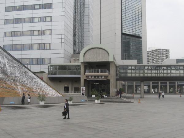国際会議場