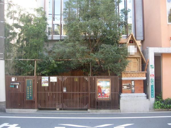 塚本幼稚園