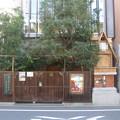Photos: 塚本幼稚園