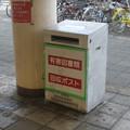 Photos: 園田のアレ