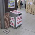 Photos: 阪神尼崎のアレ