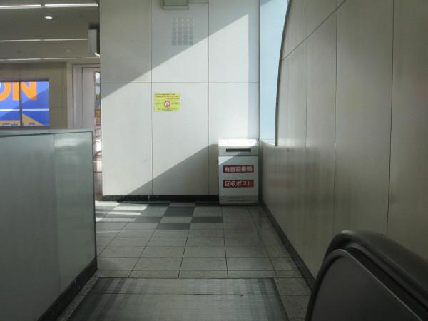 Photos: 尼崎のアレ