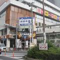 Photos: 駅前の