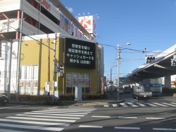 Photos: 上津島05