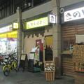 Photos: 並び