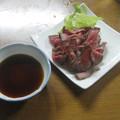 Photos: 肉と汁