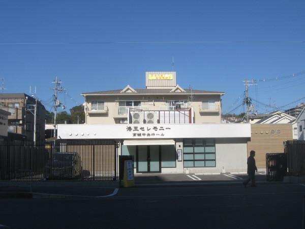 Photos: 看板のある建物