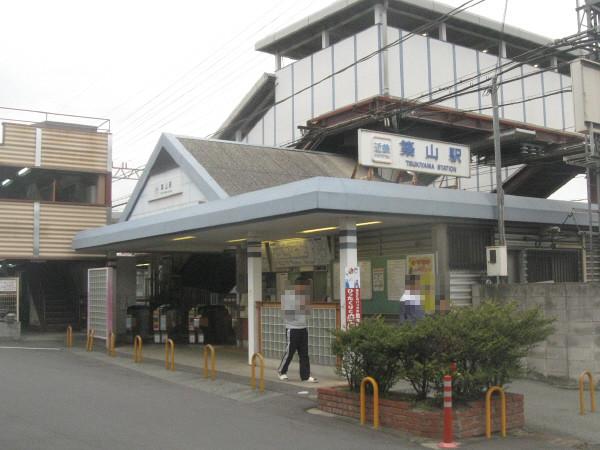 Photos: 築山