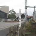 関屋第5号踏切と二上駅