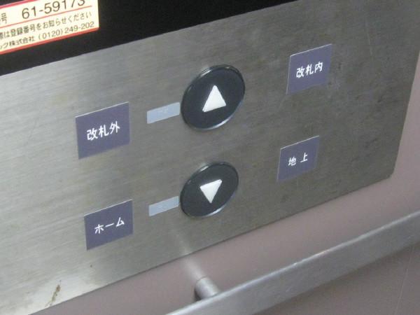 大阪教育大前