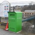Photos: 関屋駅前の