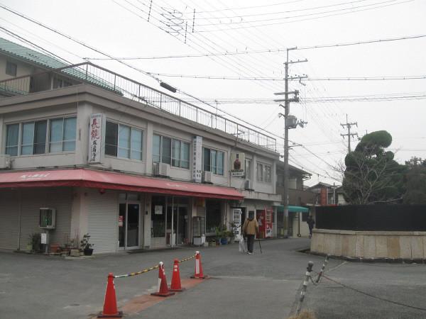 Photos: 信貴山口