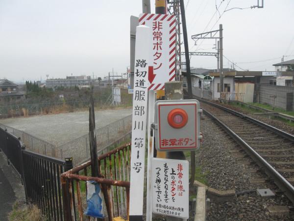 服部川第1号