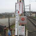 Photos: 服部川第1号