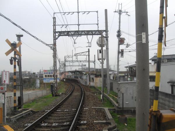 Photos: 服部川第1号と