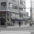 Photos: うどん屋