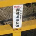 Photos: 御成道