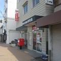 Photos: 吹田岸辺駅前局