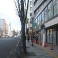 Photos: SOC前