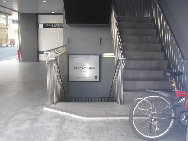 SOC階段