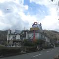 Photos: 祥風園