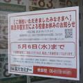 Photos: 塾
