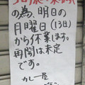 Photos: カレー屋