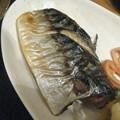 Photos: 焼鯖