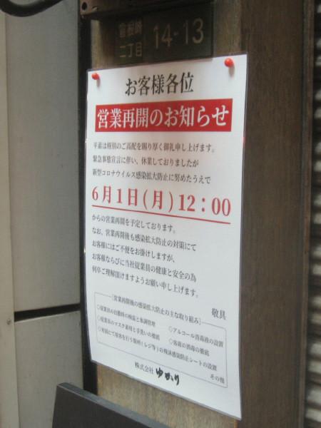 Photos: お好み焼屋