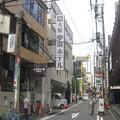 Photos: 帝国ホテル