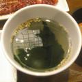 Photos: 汁