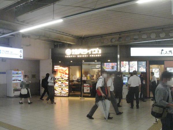 Photos: 改札内の店