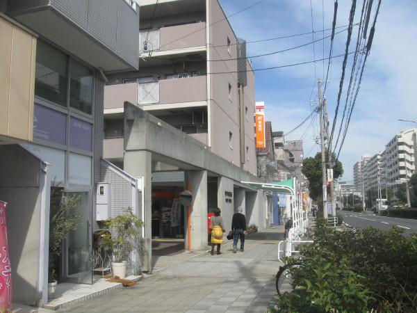 神戸大田局