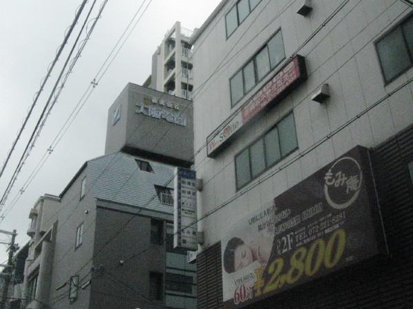 Photos: 建物の上方