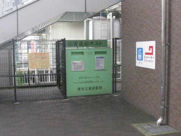 Photos: 北野田の…
