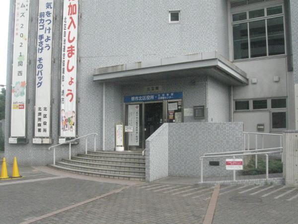 Photos: 北図書館他