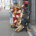 Photos: 十三のアレ