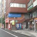 Photos: 隠蔽