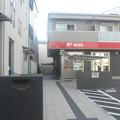 Photos: 東成今里局