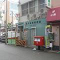 Photos: 淀川宮原局